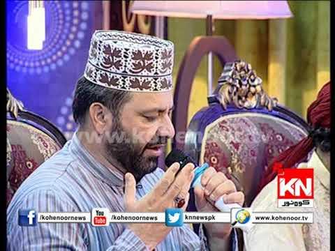 Ya Mustafa Khair-Ul-Wara ( Muhammad Abid Masoomi)