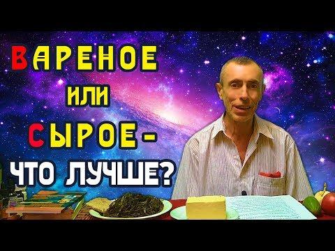 Крымский монастырский чай от гипертонии