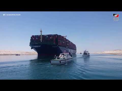 قناة السويس تشهد عبور السفينة HMM ALGECIRAS أكبر سفينة حاويات في العالم