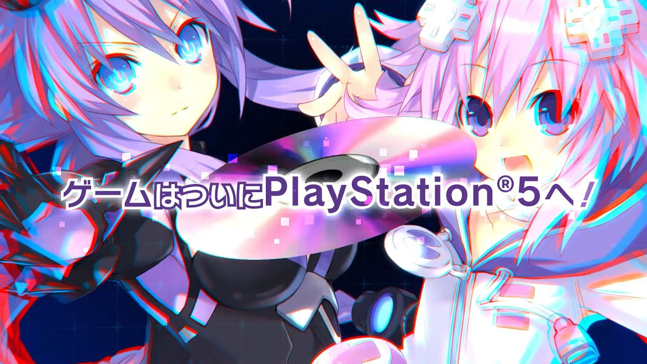 CompileHeart公開PS5平台遊戲《Go!Go!5次元遊戲 戰機少女 re★Verse》第二彈宣傳片,本作是以PS4平台遊戲《超次次元戰記 戰機少女Re;Birth1+》為基礎改編的決定版 Maxresdefault