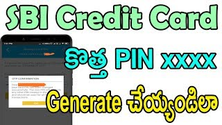 How to generate sbi credit card pin telugu | generate sbi card pin telugu | tekpedia
