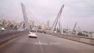 Amman song by Fairuz - Amman streets تحميل MP3