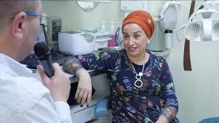 Israël Demain #47 - Le domaine des traitements dentaires au laser