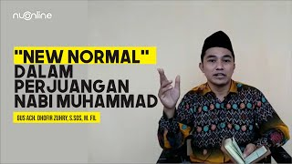 New Normal dalam Sejarah Islam