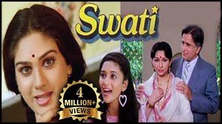 Swati Full Movie  Madhuri Dixit Meenakshi Sheshadri Sharmila Tagore  Bollywood Drama Movie