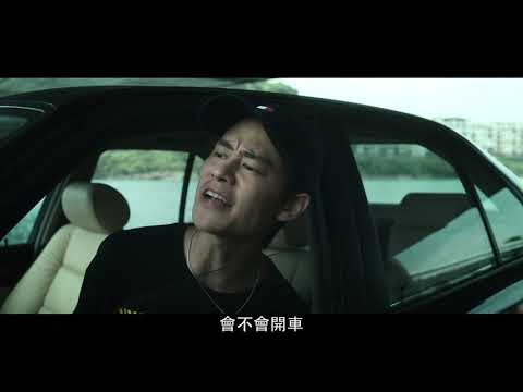 國安宣導影片—極光風暴