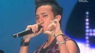 Bigbang - Haru Haru, 빅뱅 - 하루 하루, Music Core 20080920