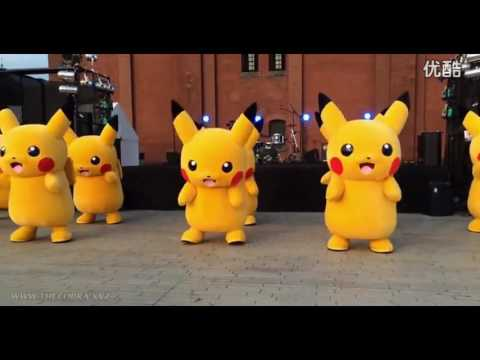 Pixel Art Terminé Typlouf Et Pikachu Wattpad