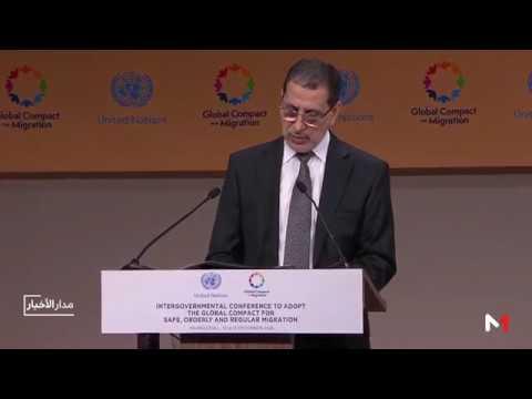 العرب اليوم - شاهد: رسالة الملك محمد السادس إلى المؤتمر الدولي بشأن الهجرة