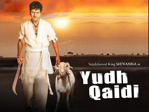 Yudh Qaidi 2 (Mylari) 2017 Latest South Indian Full Hindi Dubbed Movie | Sadha, Shivraj Kumar