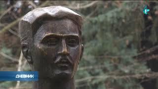 Kikinda: Sećanje Na Pesnika Dušana Vasiljeva