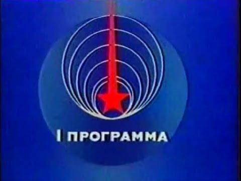 Дневной перерыв ЦТ СССР- полная версия-реконструкция 1987 г.