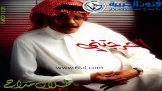 تحميل اغاني طلال مداح / احرجتني / البوم احرجتني رقم 7 MP3