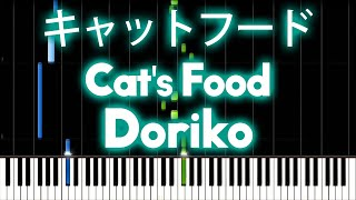 Hatsune Miku - Cat food 『キャットフード』 | MIDI piano.
