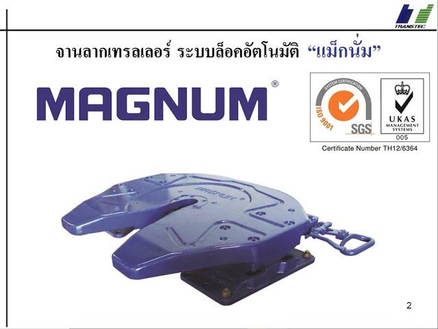 Magnum Fifth Wleel