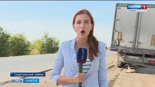 Крупная авария произошла на трассе Сызрань-Саратов