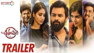 Chitralahari Movie Trailer Sai Tej Kalyani Priyadarshan