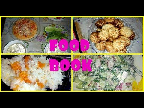 FOOD BOOK/ Что мы едим/ Меню/ Простые блюда на каждый день/