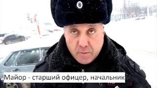 Кузбасс полиция