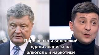Главные новости Украины и мира 5 апреля