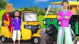 குறுகிய ஆட்டோ டிரைவர் - Short Auto Driver Tamil Moral Story | Funny Short Stories Comedy Videos