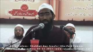 Tableegi Jamat Ko Hamari Raye   Abu Zaid Zameer