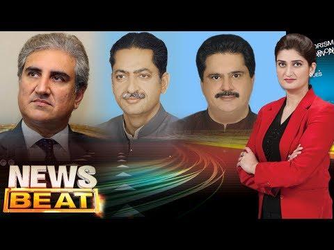 JIT Controversy | News Beat | SAMAA TV | Paras Jahanzeb | 01 July 2017