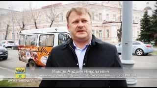 Оренбургская поисковая экспедиция выехала в Санкт-Петербург
