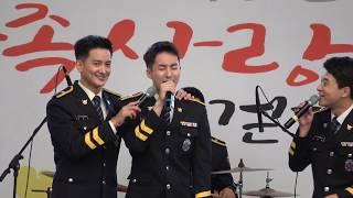 170916 김형준 Kimhyungjun 경기남부경찰홍보단 '촛불하나' 4k