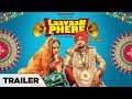 "Laavaan Phere Trailer Roshan Prince, Rubina Bajwa | ""Latest Punjabi Movie"" 2018 