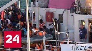 Высылать чаще, судить жестче: Италия ужесточила свой миграционный закон - Россия 24