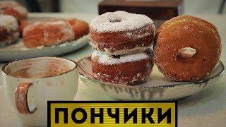 Супер Пончики | Doughnuts