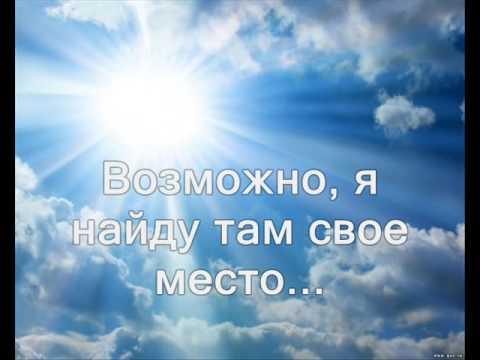 Грегори Лемаршаль   Лети, улетай моя душа wmv