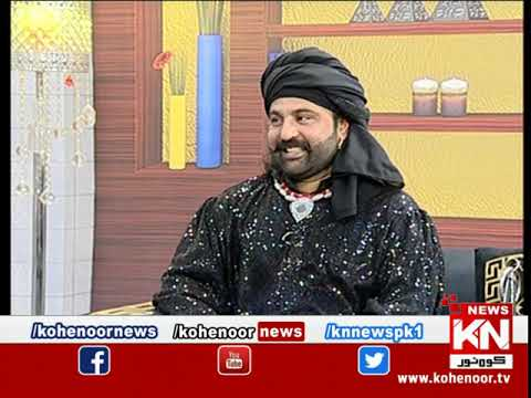 Good Morning With Dr Ejaz Waris 25 January 2021 | Kohenoor News Pakistan