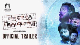 Patra Vaitha Nerupondru trailer 1