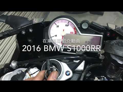 S1000RR/BMW 1000cc 茨城県 秀栄自動車