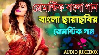 Bappi Lahiri Hits Bangla Songs   Bangla gaan Bappi Lahiri Bangla gaan    Bappi Lahiri bangla gàn