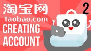 [Video 2] How to Create Taobao & Alipay Account
