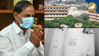 KCR regrets damage to Mosques, Mahmood Ali welcome KCR statement - Download this Video in MP3, M4A, WEBM, MP4, 3GP