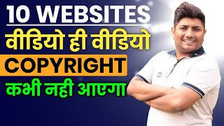 6:02 Now playing Watch later Add to queue Best 10 Websites for Copyright Free Video Footage 2020 | How to Download Copyright Free Videos - PLAYING