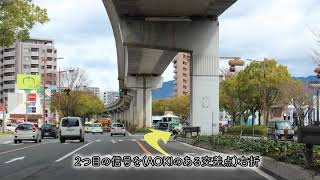 広島市街〜