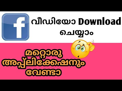 How to Download Facebook video to your Gallery without any Application