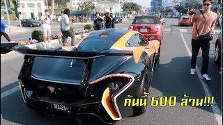 """ปฏิกิริยาเมื่อ""""ฝรั่ง""""เห็น""""เศรษฐีอาหรับ""""ขับรถคันละ 600 ล้าน McLaren P1 GTR"""