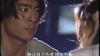 【1993日劇】同窗會 全十話 EP02