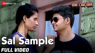 Sal Sample - Full Video | Sakhya Re Kadhi Yeshil   - YouTube