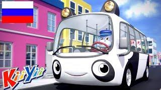 детские песни   Колёса у автобуса + Еще!   KiiYii   мультфильмы для детей