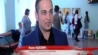 Ярославцы пожертвовали более 100 тысяч рублей на помощь детям с ограниченными возможностями