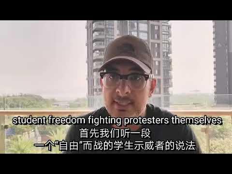 Hong Kong CU violence