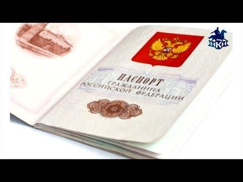 НКН. Как получить гражданство РФ в ЛНР?