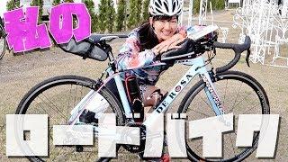 平野由香里のロードバイクを紹介します!DEROSA IDOL